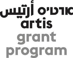 Artis Grantprogram