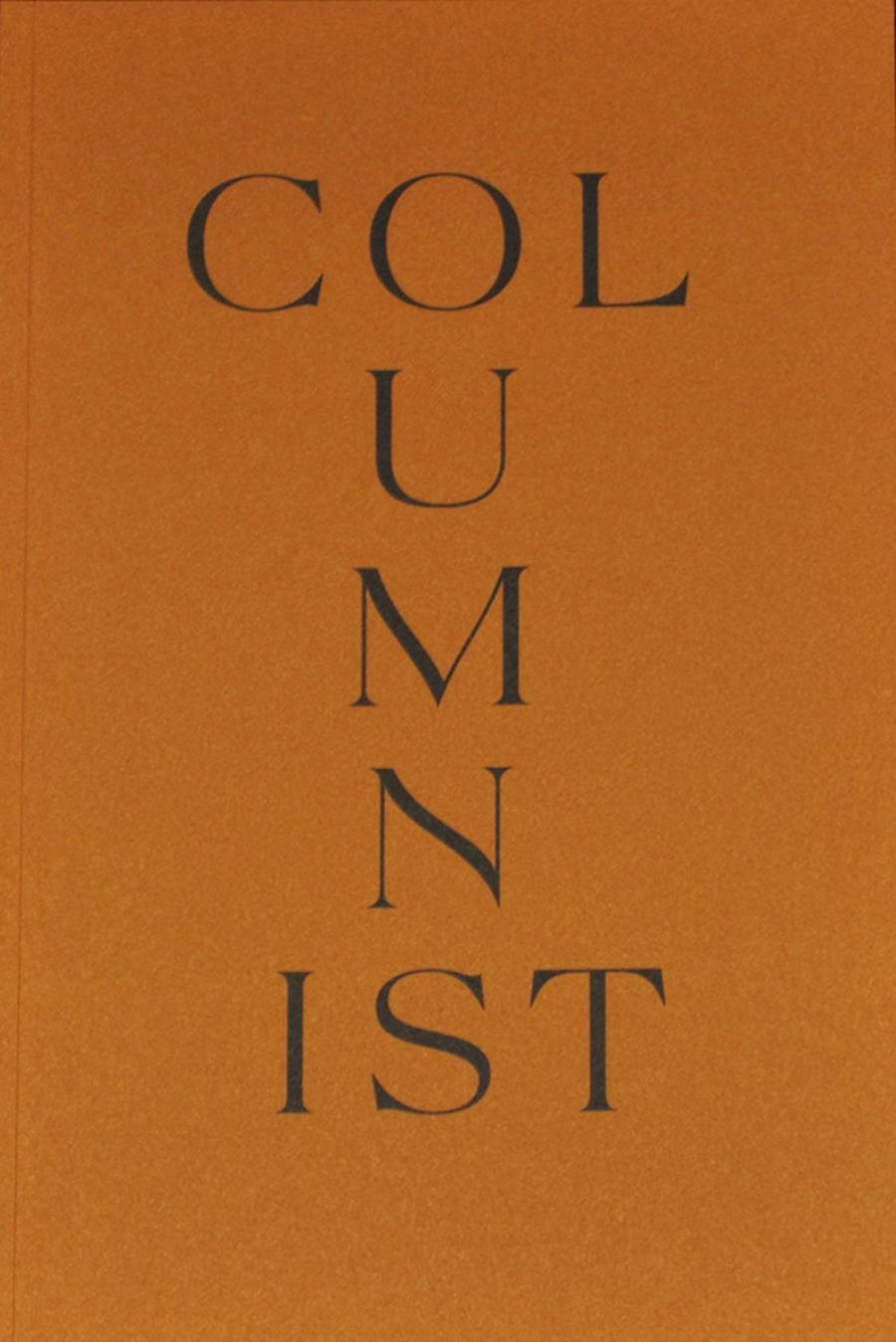Columnist_2014